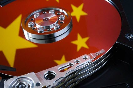 Takian.ir Examining new standards for personal data protection in China