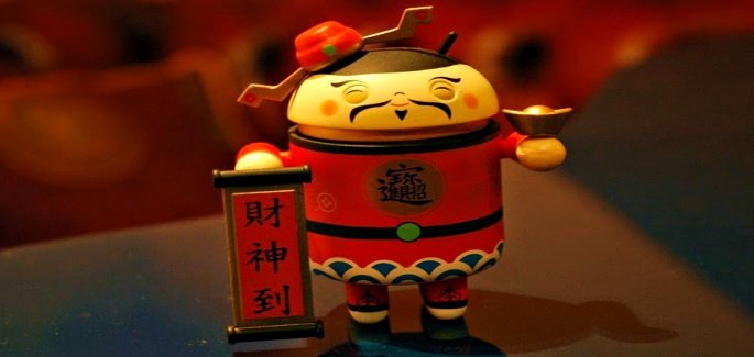 Takian.ir android malware henbox xiaomi minority in china